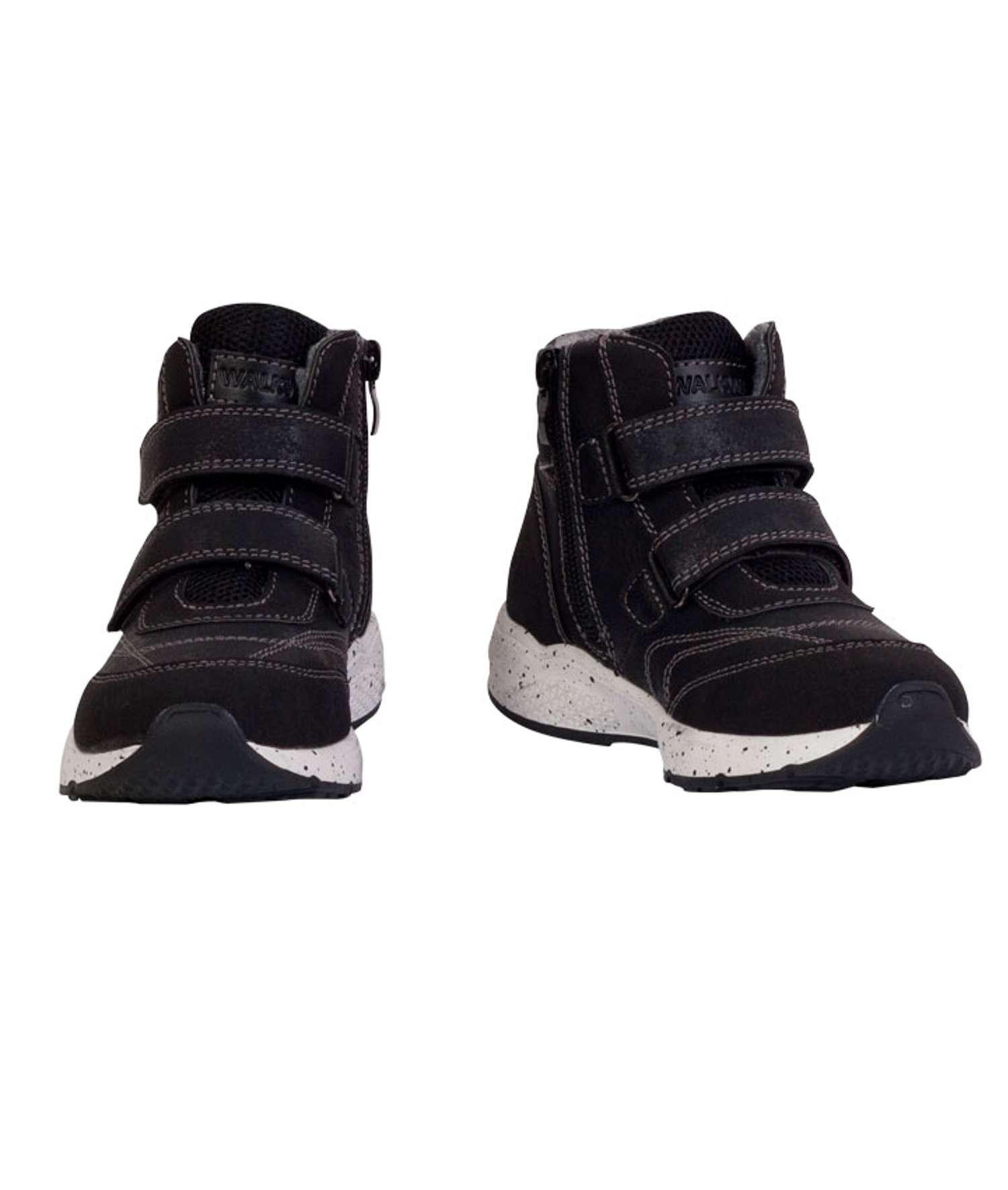 Walkway - Akako børne vinter sneakers - Sort - Størrelse 27